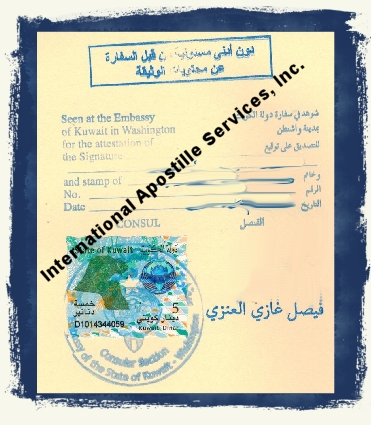 kuwait embassy document legalization