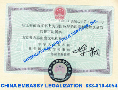 China Embassy Legalization