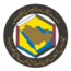 Document Attestation for the Gulf Cooperation Council (GCC)