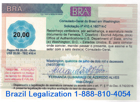 Brazil Embassy or Consulate Attestation Stamp Example